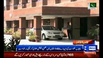 Scared of Javed Hashmi's defeat, Punjab Govt application to cancel election in NA 149, Multan