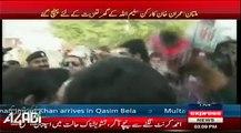 Imran Khan Visits Multan for Condolence