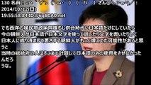 【韓国】朴大統領、「ハングルの日は、もしハングルがなかったなら、どうなっていたかを悟る大切な日」フェイスブックに書き込み