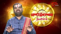 Vaara Phalalu || Oct 12th to Oct 18th || Weekly Predictions 2014 Oct 12th to Oct 18th