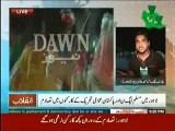 Fight between PAT and PMLN Workers in Lahore