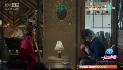 一見不鍾情 第11集 Love at Second Sight Ep11
