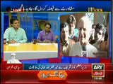 Javed Hashmi Is Not Going To Be Part Of PTI Long March Kashif Abbasi