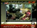 Rana Mashood Caught Red-Handed While Taking Bribe - Leaked Video
