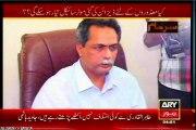 ARY Sare-Aam Iqrarul Hasan with MQM Dr Nusrat (13 Aug 2014)