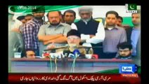 PML N Govt ads agaisnt PTI Azadi March & PAT Inqilab March or Criminals Most Wanted Ads - YouTube