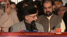 Dr. Tahir-ul-Qadri's Press Conference at 10:00PM - 13 AUGUST 2014
