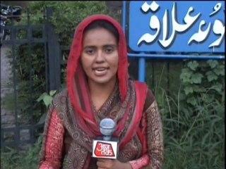 NADIA BATOOL BOKHARI AZADI & LONG MARCH INDIAN TV AAJ TAKK