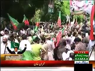 Imran Khan Speech Before starting of Azadi March from Lahore - 14th August 2014