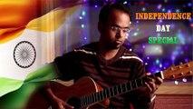 Independence Day Special - Vande Mataram By Parsuram
