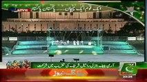 shakuria shakuria pakistan muskura muskura pakistan new milli naghma Rahat Fateh Ali Khan Pakistan Independence Day[14 august 2014