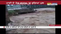 Three people swept away in flash floods after heavy rains lash Himachal Pradesh