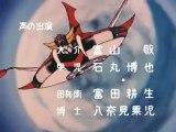 Générique fin Japonais 2