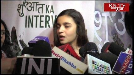 Alia attend short film festival 'Shuruaat Ka Interval