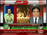 This Time Hanif Abbasi(PMLN) Personal Attack On Imran Khan And Fight With Faisal Wadhwa(PTI)