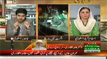 August May March Special Transmission 10 to 11 Pm - 14th August 2014