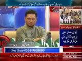 Pakistan Online with PJ Mir ( Special Transmission on Jashn e Azadi ) 14th August 2014_1