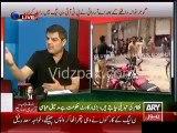 Watch out PTI & PAT Workers - Mubashir Luqman reveals PML N Strategy to create clash bw PTI PAT