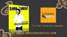 Girum Tamirat - Balegebashim - (Official Audio)