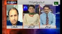 Rauf Klasra- PML-N love child of judiciary, allow to defy court orders - Contempt of Court were only for PPP.