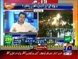 Capital Talk (Special Transmission) 7pm to 8pm –15th August 2014