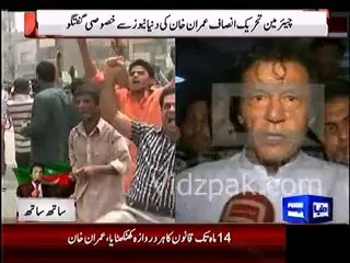 PML N , you will see tonight street power , I am coming to Islamabad - Imran Khan Exclusive Talk