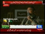 Sheikh Rasheed Speech at PTI Azadi March Jalsa Islamabad 16 Aug 2014