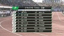 2011国体陸上 少年女子B100m決勝