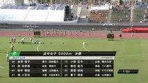 2011国体陸上 成年女子5000m決勝