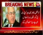 PCB unanimously elected Shahryar Khan as Chairman