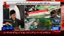 Tahir Ul Qadri Speech In Revolution March Islamabad - 18th August 2014 Part 2