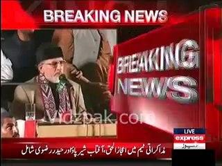Tahir Qadri refuses to meet government formed negotiation team
