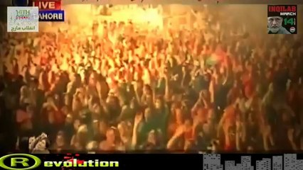 Inqilab March – 14 August 2014 – Pakistan (PROMO)