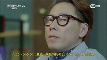 [日本語字幕] 140814 Mnet エンターテイナーズ E03 full (엔터테이너스/Entertain Us)