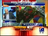 Capital Talk (Special Transmission) 7pm to 8pm –16th August 2014
