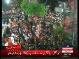 Sheikh Rasheed Ahmed Speech in PTI Azadi March Islamabad 16th August 2014