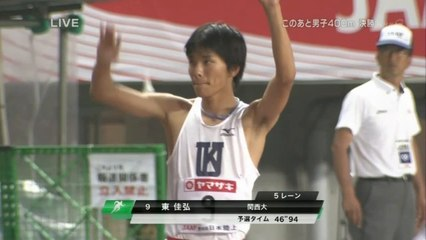 2012日本選手権 男子400m決勝