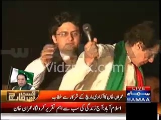 I am going to deliver most important speech of life tonight : Imran Khan