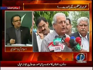 Live With Dr Shahid Masood - 17th August 2014