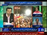 Dunya News Special Transmission Azadi & Inqilab March 7pm to 8pm - 17th August 2014