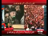 Qadri Gives Govt 48Hour Deadline To Implement His Charter Of Demands