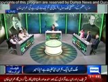 Dunya News Special Transmission Azadi & Inqilab March 9pm to 10pm - 17th August 2014