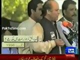 Nawaz Shareef love with Gen zia ul Haq Must Watch