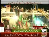 Ary News Special Transmission Azadi & Inqilab March 10pm to 11pm - 17th August 2014