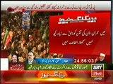 MQM Chief Altaf Hussain Response on Imran Khan