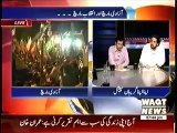 Apna Apna Gareban - 17th August 2014 - Special Transmission 7pm to 8pm Azadi March