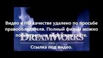 В хорошем качестве HD 720 фильм Шаг вперёд: Всё или ничего 5 торрент