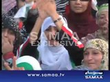 Emotions Pour In When Daughter Of Shaheed Tanzeela Introduced