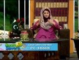 Quaid-e-Azam ka Pakistan - Syeda Qudsia Mashhadi - Such Savera on Such TV [12-08-14]