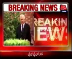 LAHORE - Shaheryar takes charge as PCB Chairman